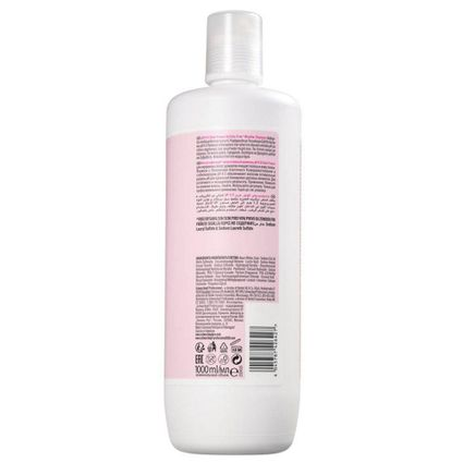 F7-SCHWARZKOPF-PROFESSIONAL-BC-BONACURE-PH-4.5-COLOR-FREEZE---CONDICIONADOR-1000ML-02-SKU-1311