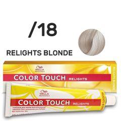 Wella-Professionals-Color-Touch-Relights-18-Cinza-Perolado